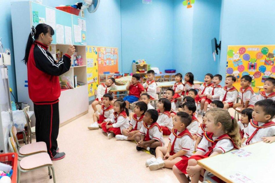 Sun Island  International kindergarten
