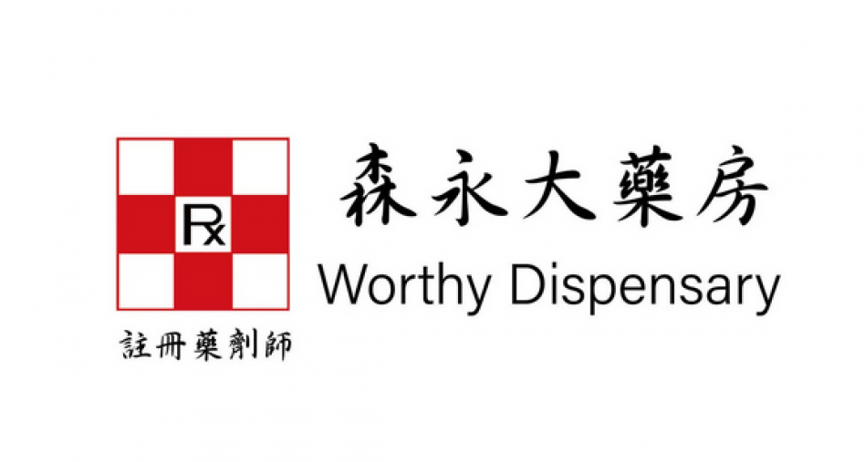 Worthy Dispensary