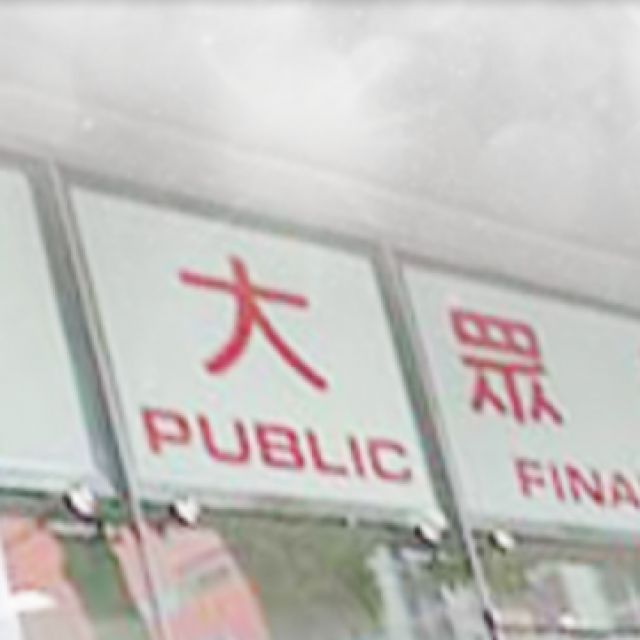 Public Finance Limited