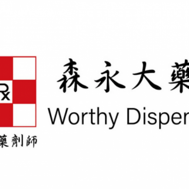 Worthy Dispensary