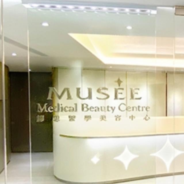 Medical Beauty Centre