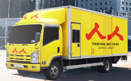 Yan Yan Movers offers you one-stop professional home & corporate moving services in Hong Kong